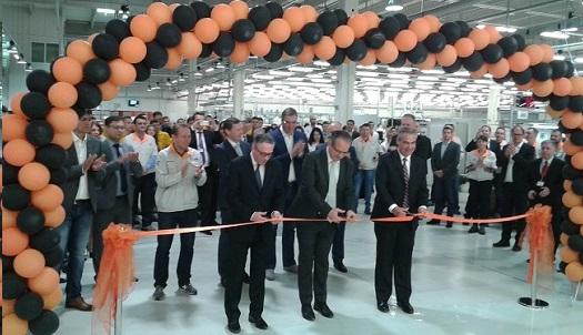 Svečano otvaranje fabrike