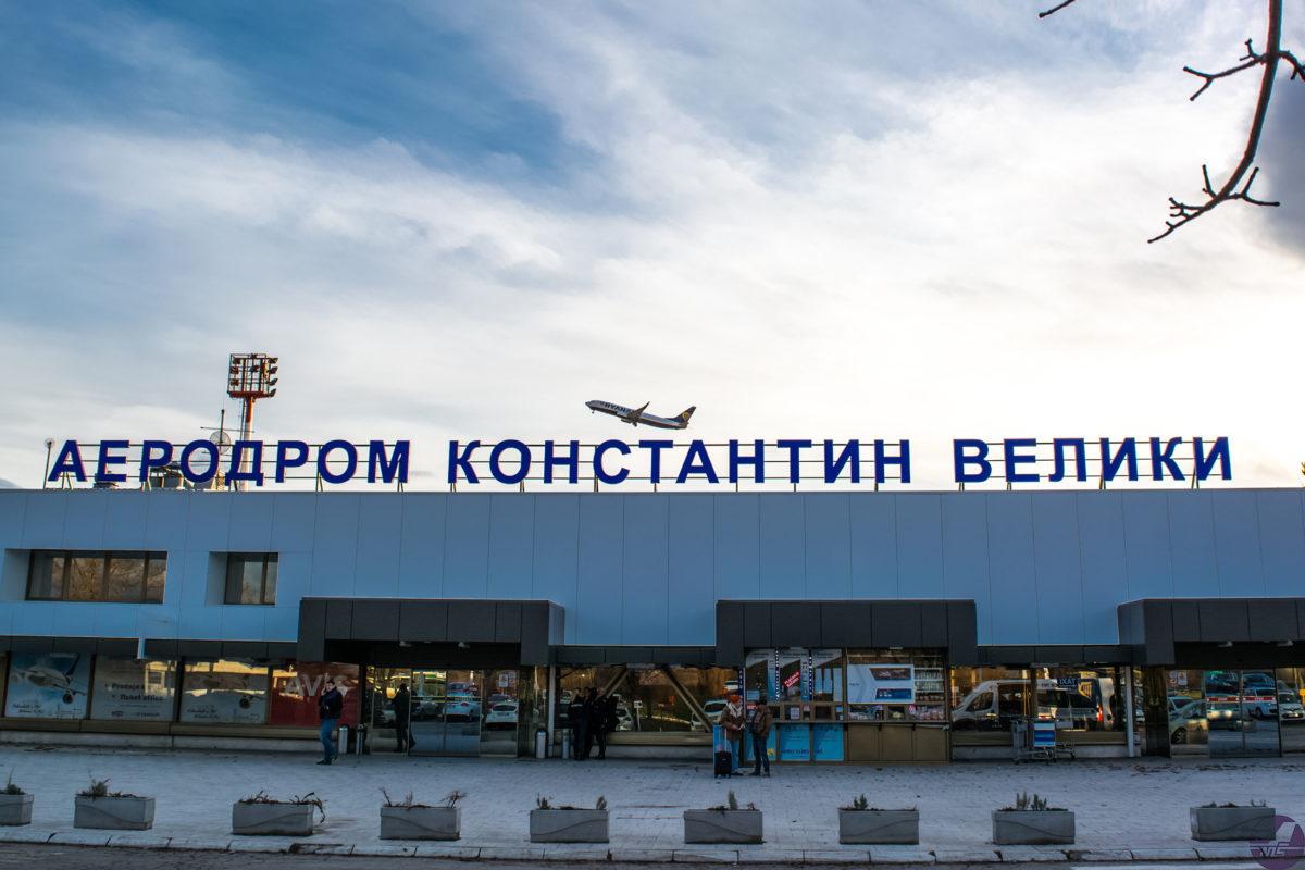 Foto:daljine.rs